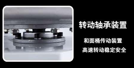 翻缸和面机细节