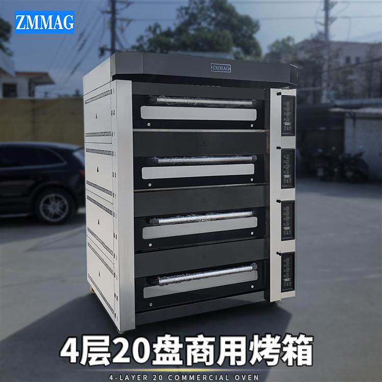 雷竞技下载官方版雷竞技好不好用4层20盘层炉ZMC-420D/M电力燃气烤炉烤箱厂家直销